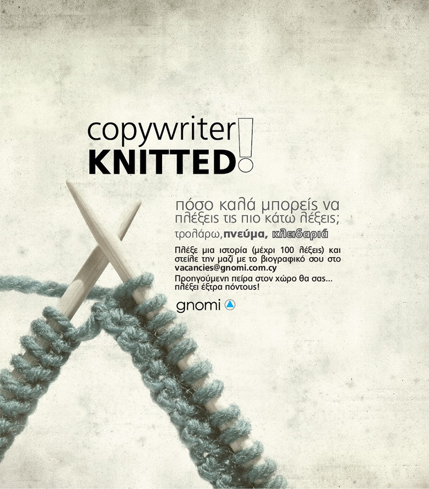 Copywriter Knitted!