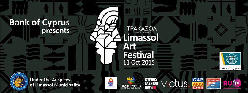 Limassol Art Festival |Κυριακή 11 Οκτωμβρίου 2015