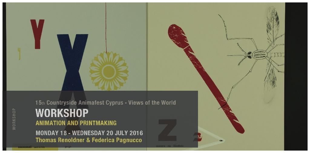 PRINTMAKINGANIMATION | 18 – 20 Ιουλίου | Μουσείον Χαρακτικής Χαμπή, Πλατανίστεια