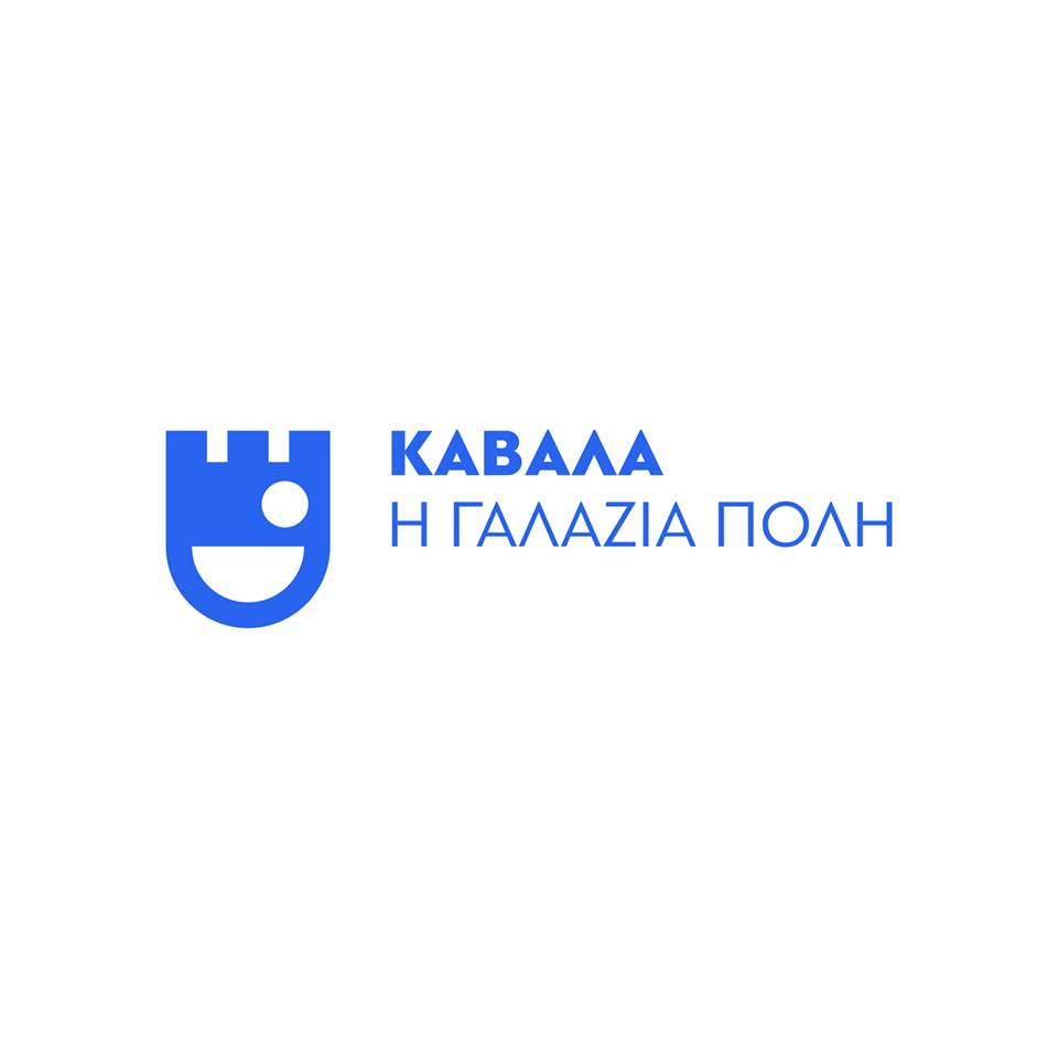 Ο νέος λογότυπος της Καβάλας