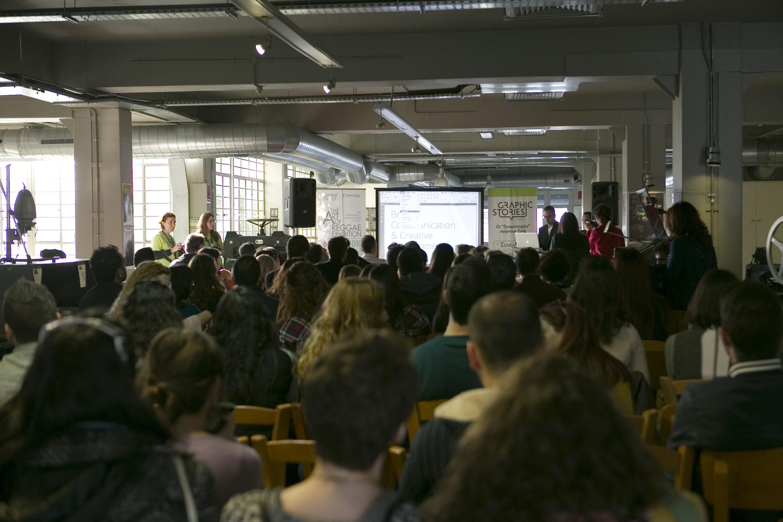 Βράβευση του Γιάννη Γκίκα με German Design Award 2016