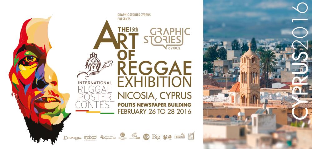 Δυο εκθέσεις από το Graphic Stories Cyprus