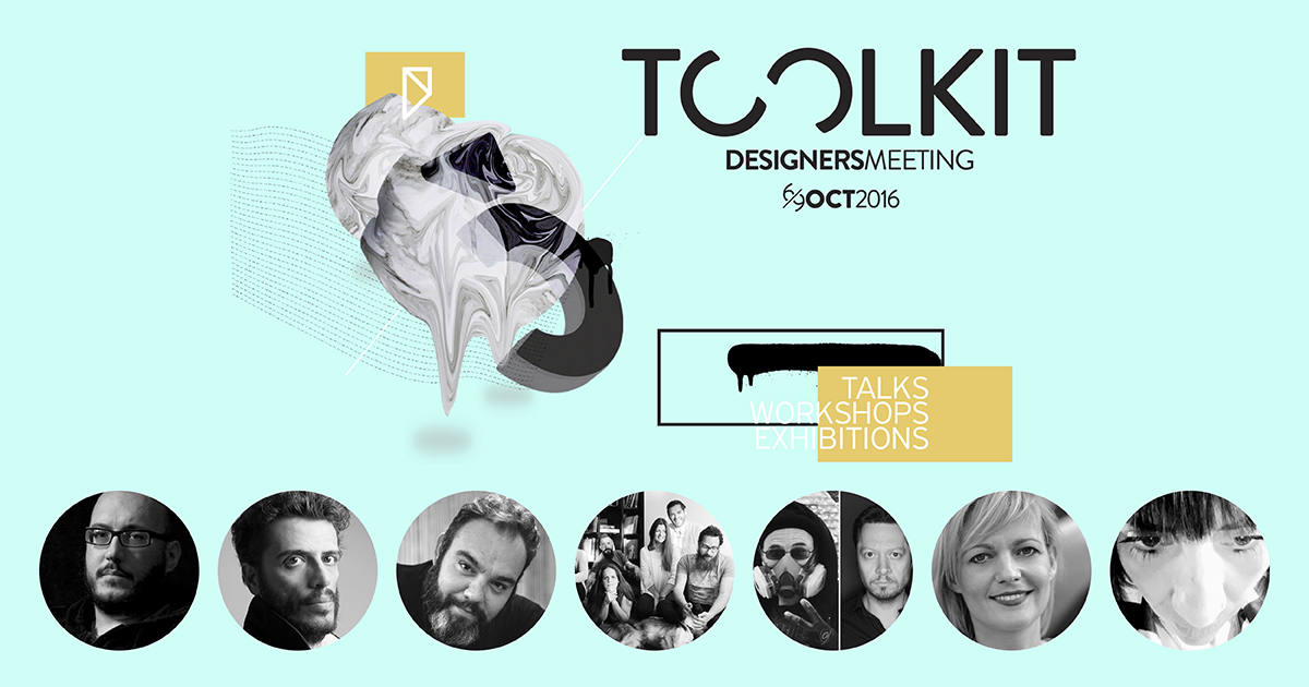Toolkit Designers Meeting 2016 | Οι εγγραφές ξεκίνησαν