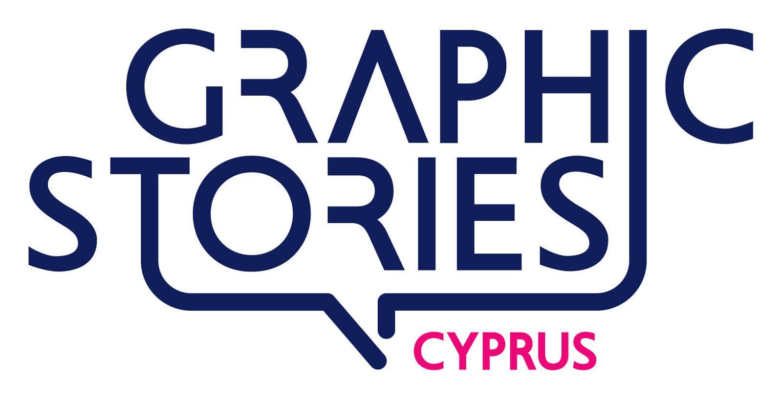 2η Συνάντηση Σχεδιαστών Οπτικής Επικοινωνίας Κύπρου Graphic Stories Cyprus 2016