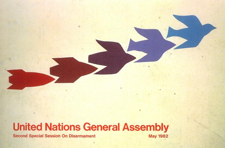 """Διεθνής Διαγωνισμός Αφίσας με Θέμα την """"ΕΙΡΗΝΗ"""", Υπό την Αιγίδα του Ο.Η.Ε"""